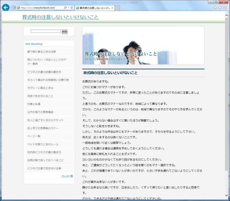 MB-website
